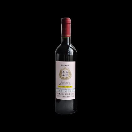 高原尚品 罗平小黄姜汁红葡萄酒(750ml)