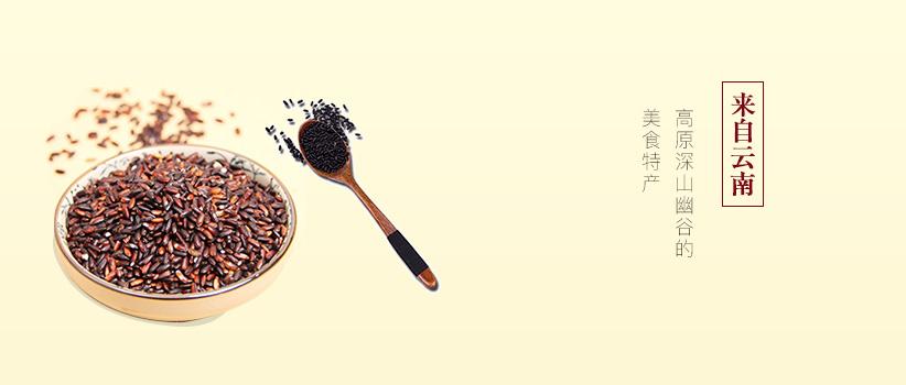 西双版纳南糯山 普洱茶(红茶)500g/包