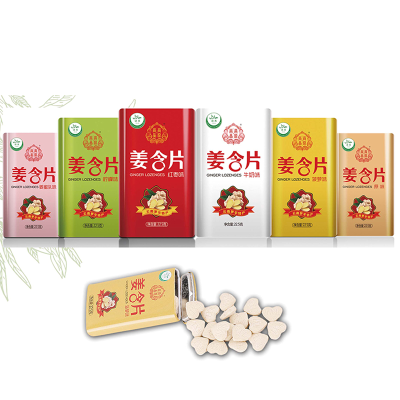 罗平小黄姜含片22.5g/瓶