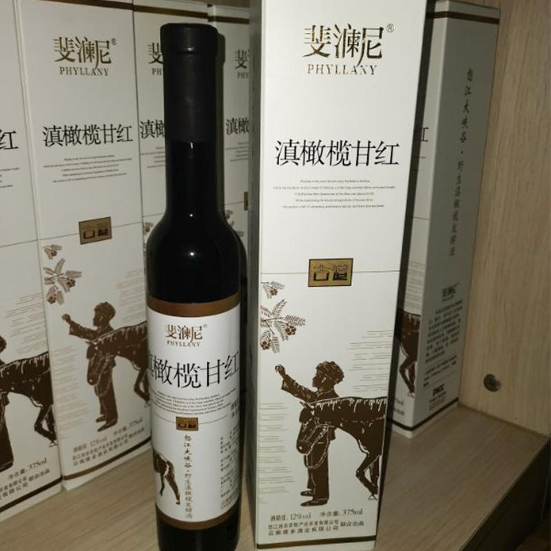 滇橄榄甘红375ml/瓶(12°)