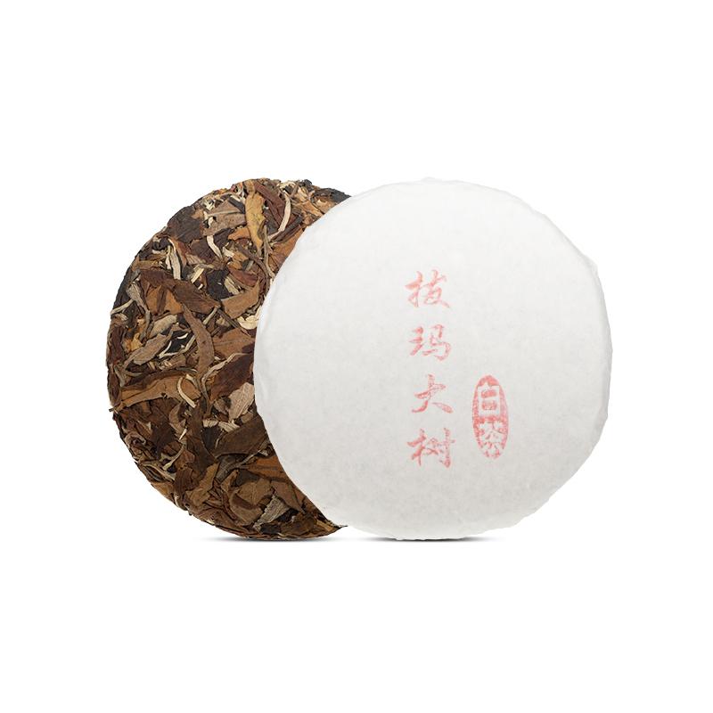 西双版纳南糯山 普洱茶(月光白)200g/饼