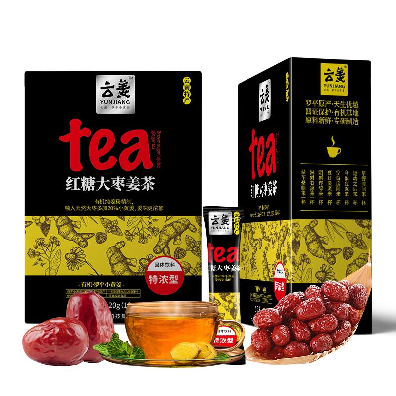 云姜特浓红糖大枣姜茶12g*10袋/盒