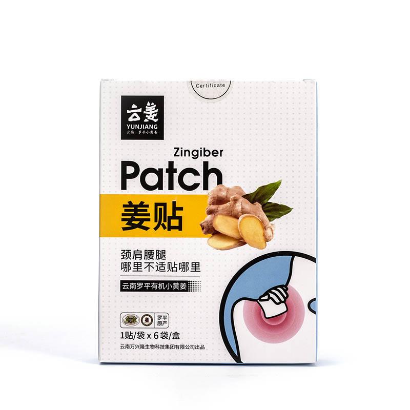 云姜姜贴1贴/袋×6袋/盒
