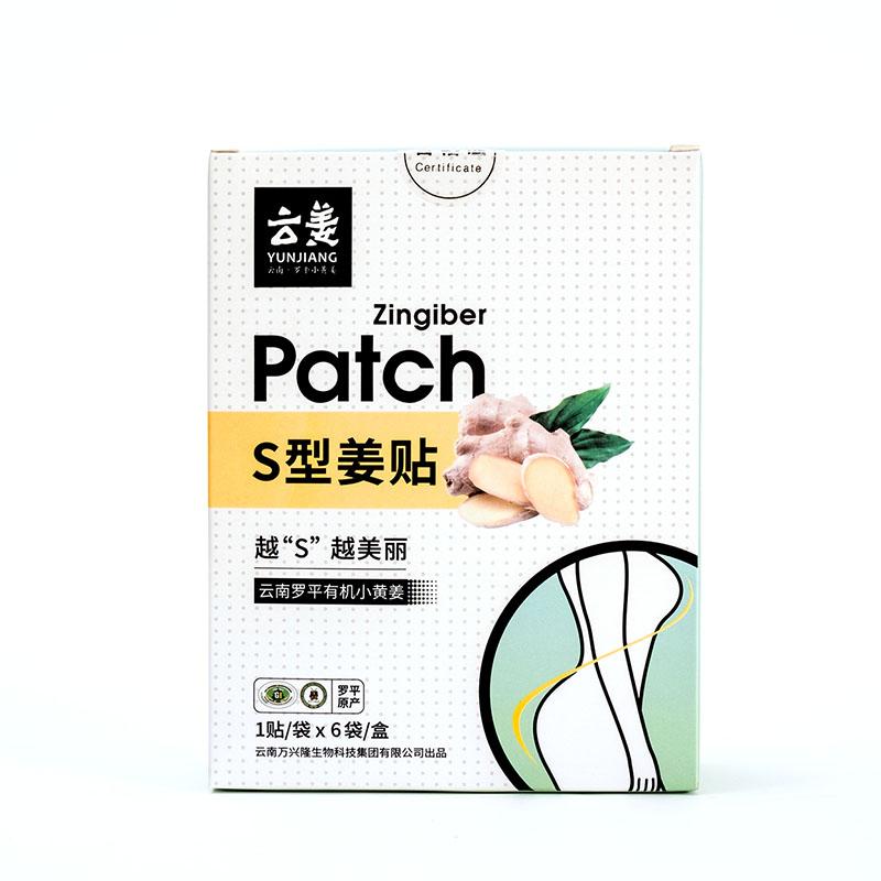 云姜S型姜贴1贴/袋×6袋/盒