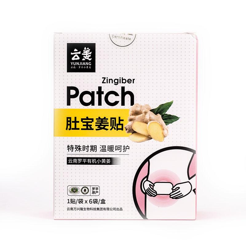 云姜肚宝姜贴1贴/袋×6袋/盒
