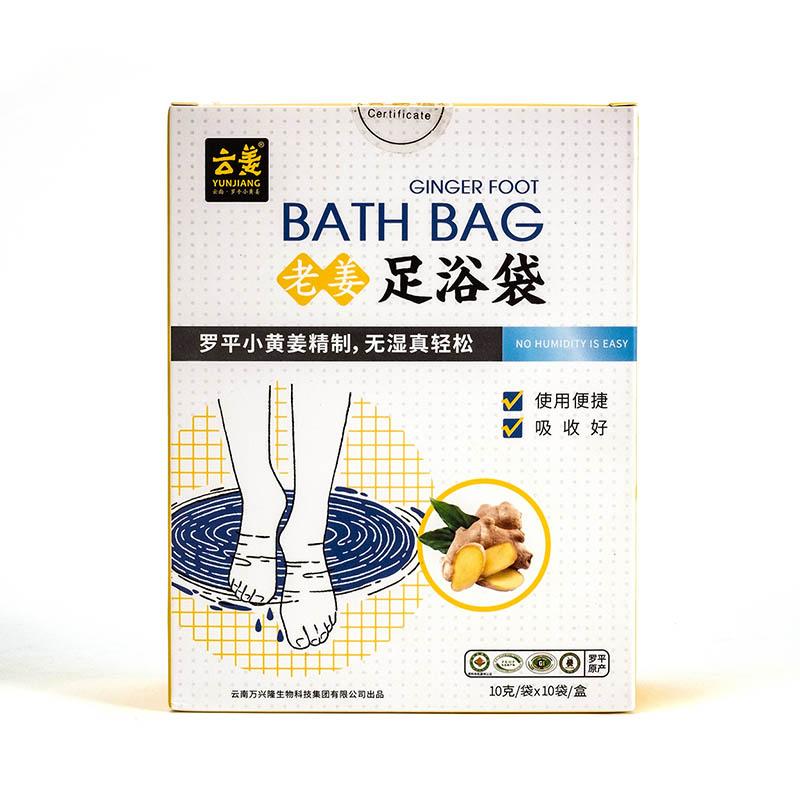 云姜老姜足浴袋10克/袋*10袋/盒