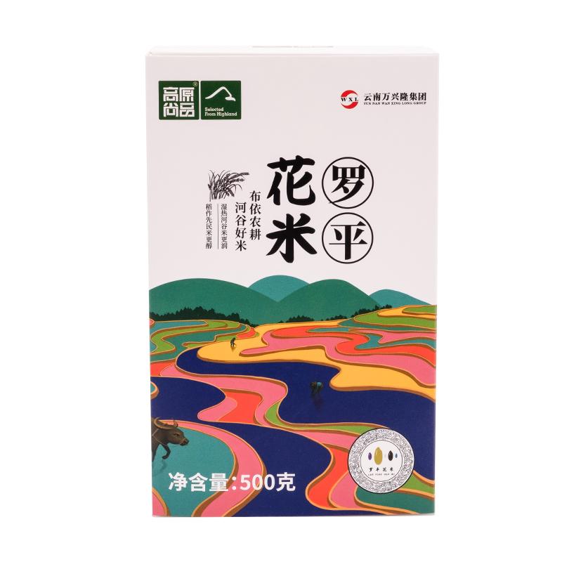 罗平花米500g/盒