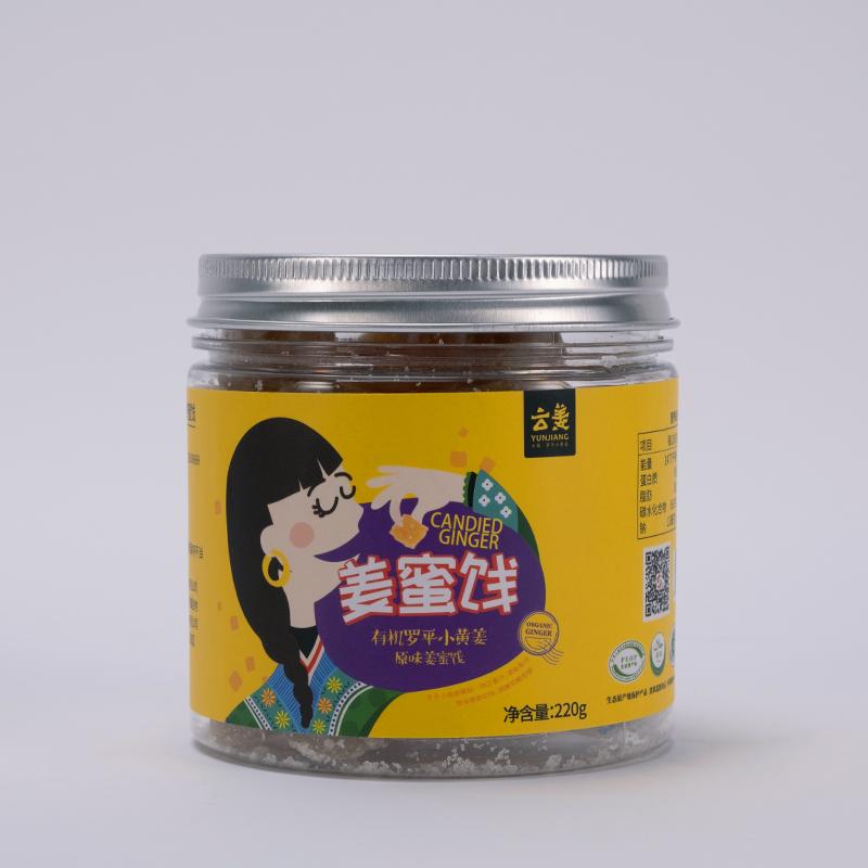 原味姜蜜饯(块状)220g/瓶