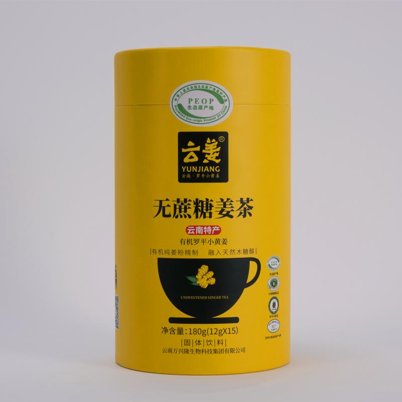 云姜无蔗糖姜茶180g(12g*15袋)