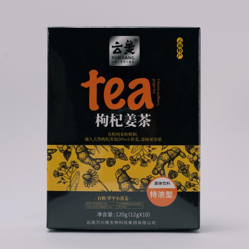 云姜枸杞姜茶12g*10袋/盒