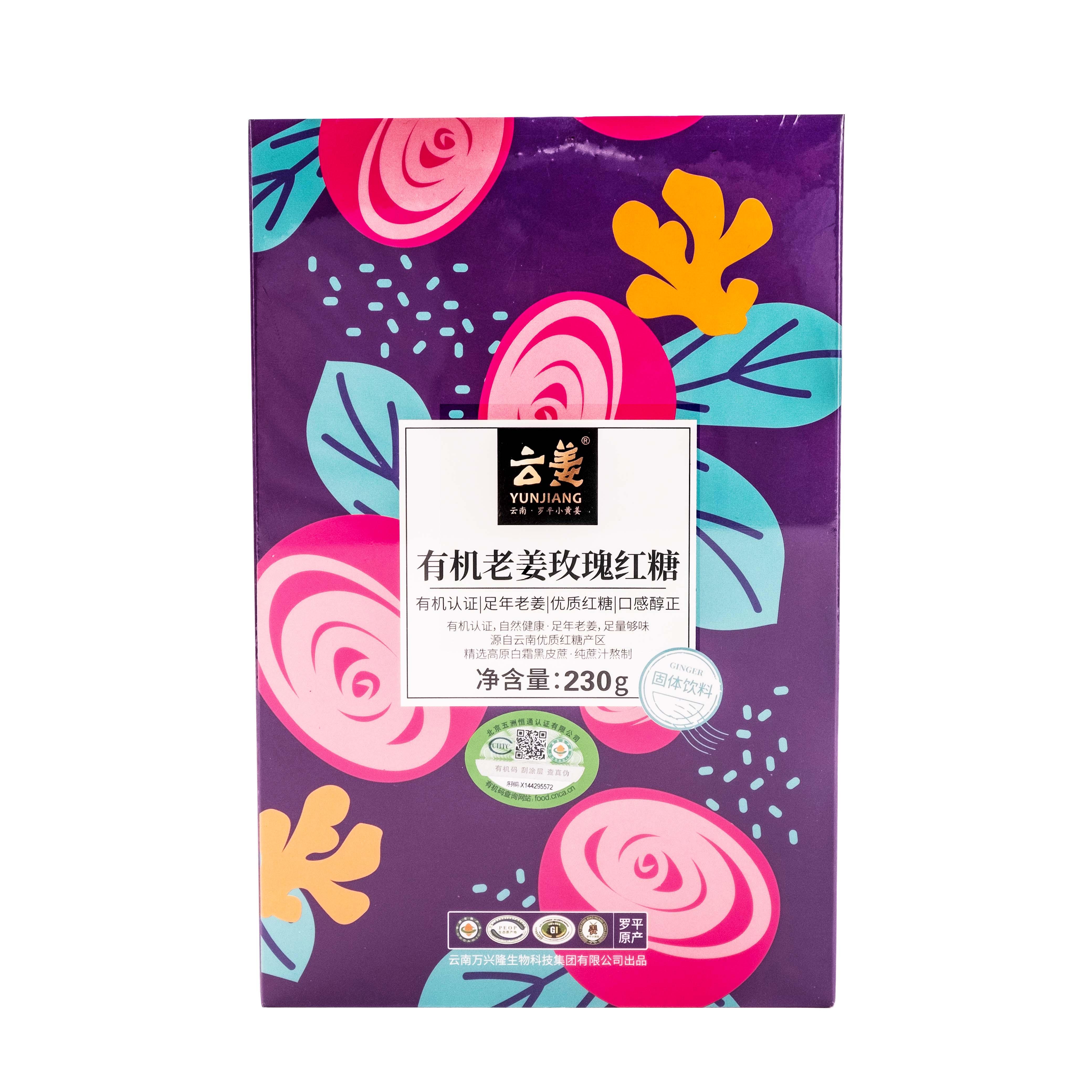 云姜有机老姜红糖230g/盒