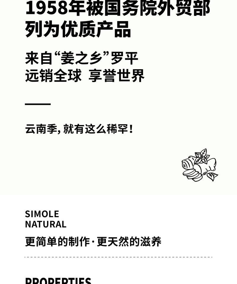 小黄姜干姜片_03