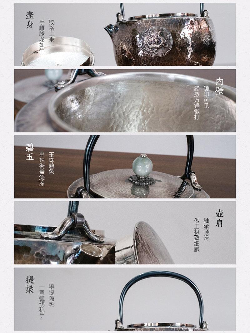 碧玉摘平台银壶_04