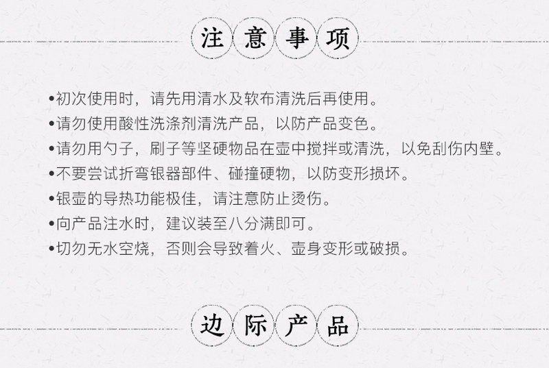 碧玉摘平台银壶_09
