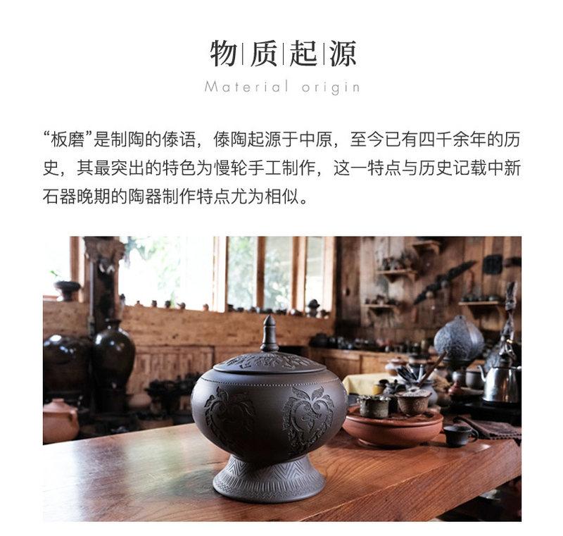 金缅桂塔型罐_02