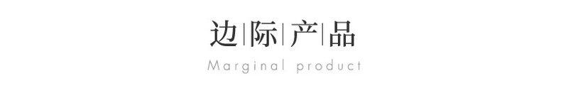 金缅桂塔型罐_09