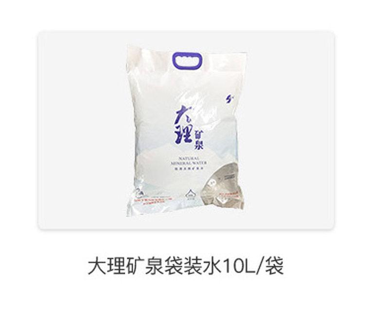 金缅桂塔型罐_11