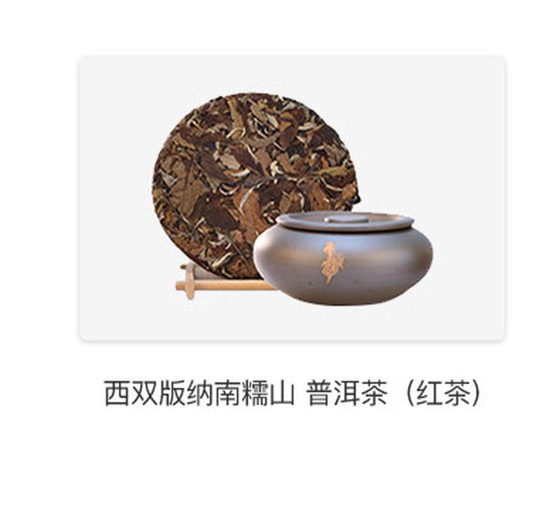 莲瓣塔型罐_14