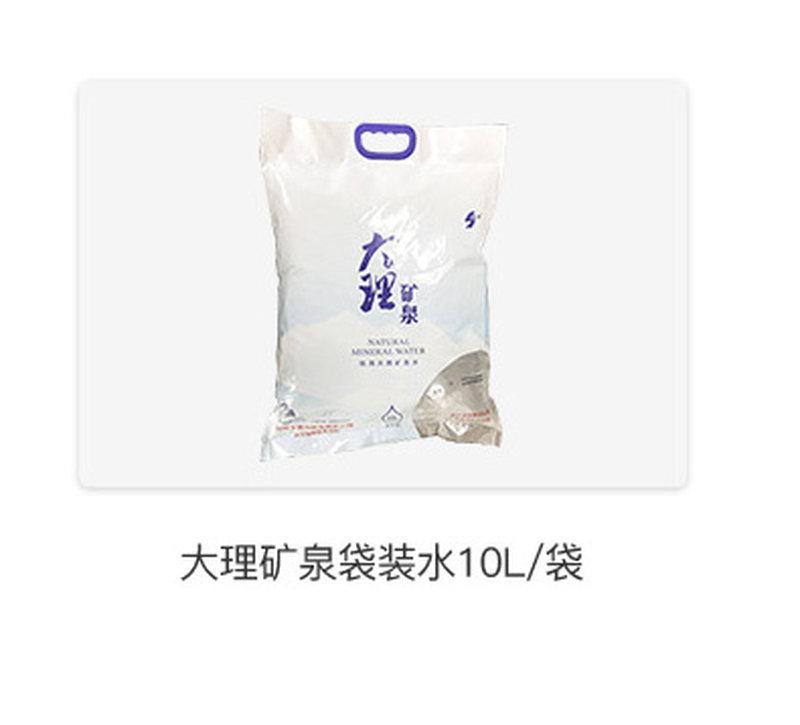 莲瓣塔型罐_15