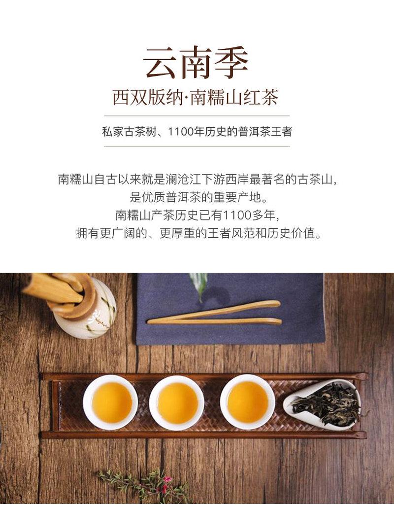 普洱茶_01