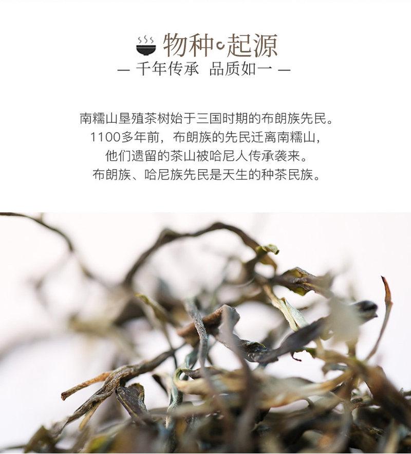 普洱茶_02