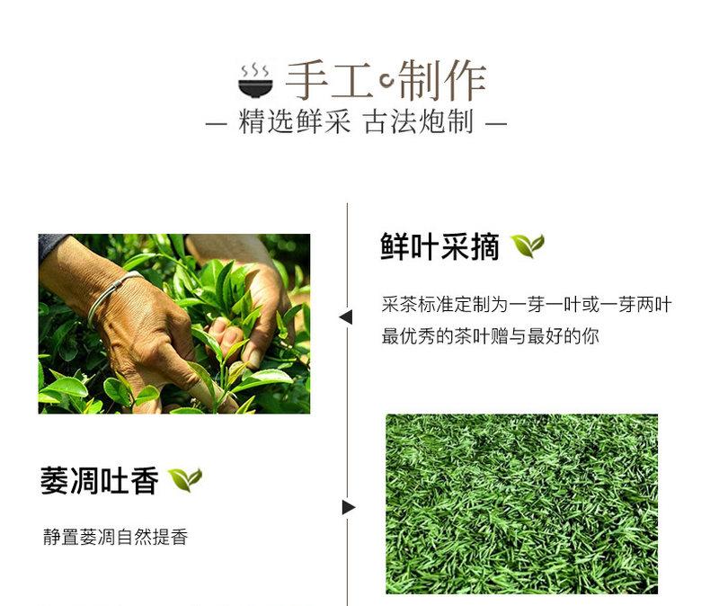 普洱茶_06