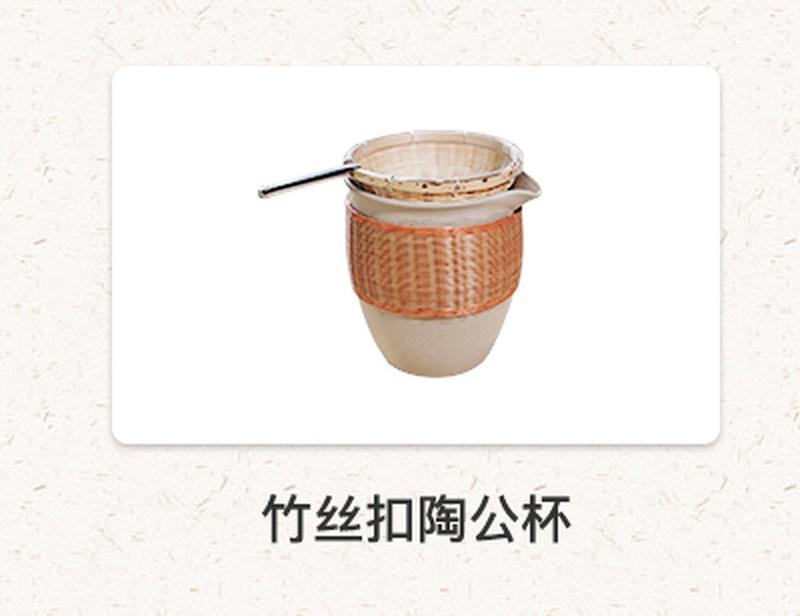竹丝扣陶茶杯1_15