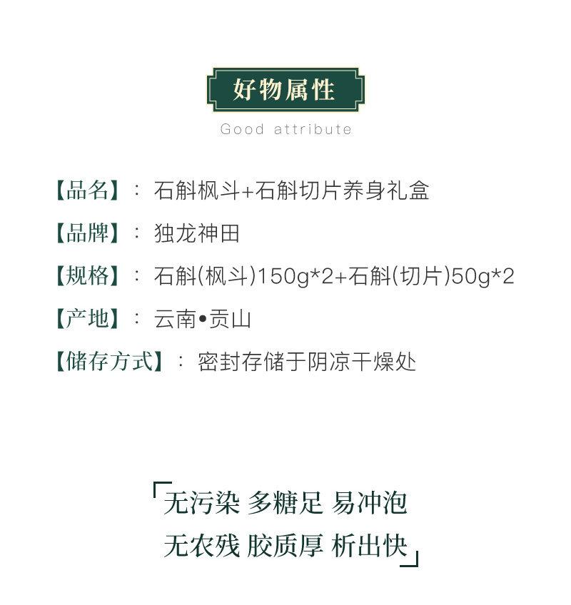 养身礼盒二_04