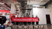 疫情防控672小时最美逆行:金科服务志愿队驰援武汉火神山